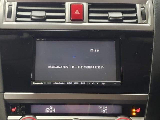 リミテッド 4WD アイサイト アドバンスドセーフティパック(15枚目)