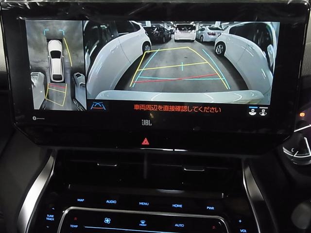 Z 現行モデル 調光パノラマルーフ モデリスタエアロ トヨタセーフティセンス 12.3インチT-Connectナビ JBL ハンズフリーパワーバックドア パノラミックビューモニター デジタルインナーミラー(25枚目)