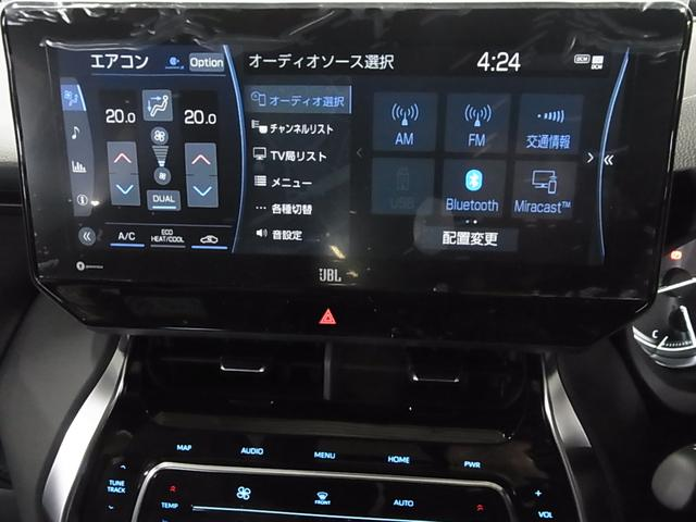 Z 現行モデル 調光パノラマルーフ モデリスタエアロ トヨタセーフティセンス 12.3インチT-Connectナビ JBL ハンズフリーパワーバックドア パノラミックビューモニター デジタルインナーミラー(28枚目)
