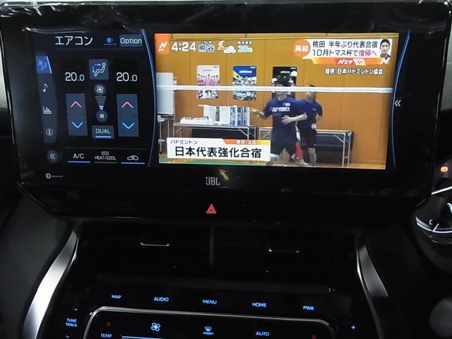 Z 現行モデル 調光パノラマルーフ モデリスタエアロ トヨタセーフティセンス 12.3インチT-Connectナビ JBL ハンズフリーパワーバックドア パノラミックビューモニター デジタルインナーミラー(29枚目)