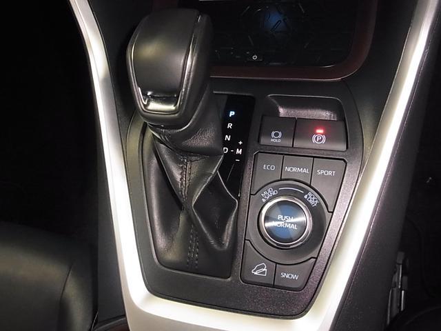 G Zパッケージ 1オーナー モデリスタフルエアロ 9インチ純正ナビ ドラレコ おくだけ充電 バックカメラ Bluetooth フルセグ シートヒーター 黒レザー電動シート LEDヘッドランプ トヨタセーフティセンス(30枚目)