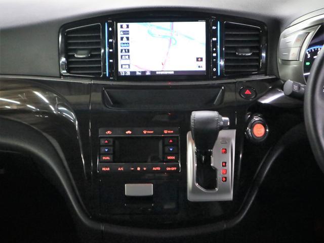 250ハイウェイスターS 7人 衝突軽減ブレーキ レーダークルーズ フリップダウンモニター 8インチ純正ナビ ドラレコ バックカメラ Bluetooth フルセグ ETC 両側電動スライド ソナー オットマン スペアキー 禁煙(23枚目)