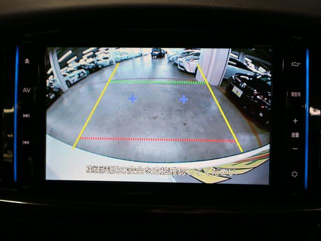 250ハイウェイスターS 7人 衝突軽減ブレーキ レーダークルーズ フリップダウンモニター 8インチ純正ナビ ドラレコ バックカメラ Bluetooth フルセグ ETC 両側電動スライド ソナー オットマン スペアキー 禁煙(24枚目)