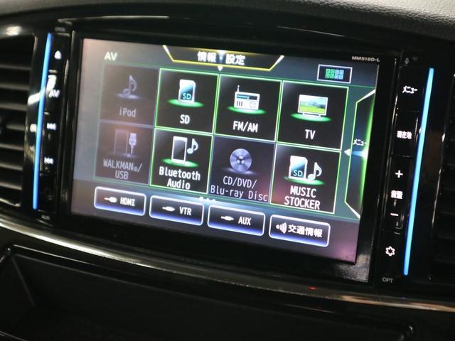 250ハイウェイスターS 7人 衝突軽減ブレーキ レーダークルーズ フリップダウンモニター 8インチ純正ナビ ドラレコ バックカメラ Bluetooth フルセグ ETC 両側電動スライド ソナー オットマン スペアキー 禁煙(25枚目)