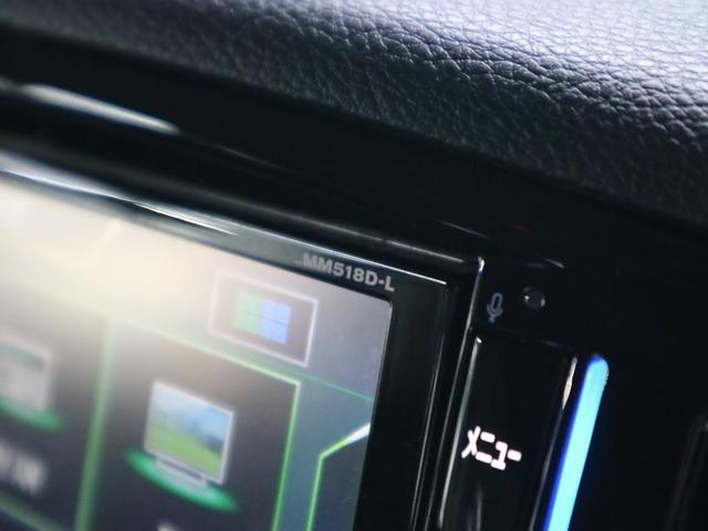 250ハイウェイスターS 7人 衝突軽減ブレーキ レーダークルーズ フリップダウンモニター 8インチ純正ナビ ドラレコ バックカメラ Bluetooth フルセグ ETC 両側電動スライド ソナー オットマン スペアキー 禁煙(29枚目)
