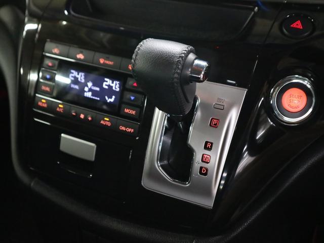 250ハイウェイスターS 7人 衝突軽減ブレーキ レーダークルーズ フリップダウンモニター 8インチ純正ナビ ドラレコ バックカメラ Bluetooth フルセグ ETC 両側電動スライド ソナー オットマン スペアキー 禁煙(30枚目)