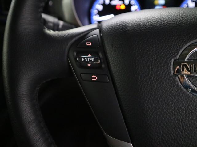 250ハイウェイスターS 7人 衝突軽減ブレーキ レーダークルーズ フリップダウンモニター 8インチ純正ナビ ドラレコ バックカメラ Bluetooth フルセグ ETC 両側電動スライド ソナー オットマン スペアキー 禁煙(31枚目)