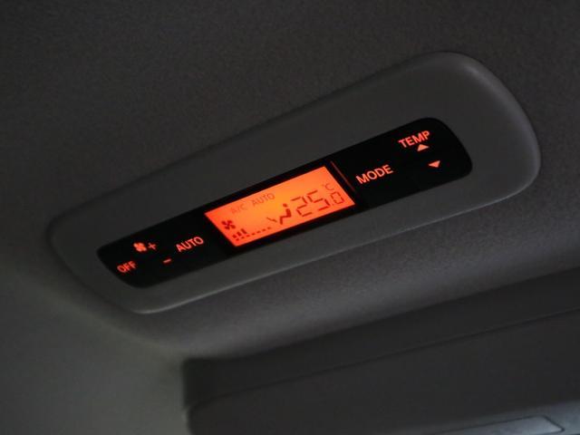250ハイウェイスターS 7人 衝突軽減ブレーキ レーダークルーズ フリップダウンモニター 8インチ純正ナビ ドラレコ バックカメラ Bluetooth フルセグ ETC 両側電動スライド ソナー オットマン スペアキー 禁煙(37枚目)