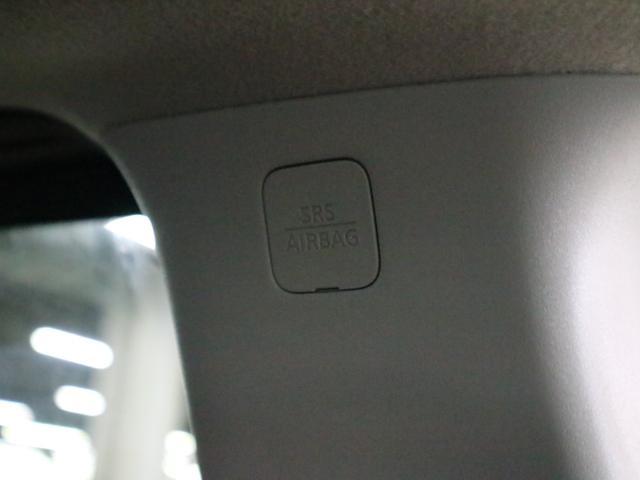 250ハイウェイスターS 7人 衝突軽減ブレーキ レーダークルーズ フリップダウンモニター 8インチ純正ナビ ドラレコ バックカメラ Bluetooth フルセグ ETC 両側電動スライド ソナー オットマン スペアキー 禁煙(41枚目)