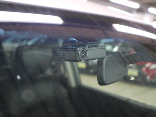 250ハイウェイスターS 7人 衝突軽減ブレーキ レーダークルーズ フリップダウンモニター 8インチ純正ナビ ドラレコ バックカメラ Bluetooth フルセグ ETC 両側電動スライド ソナー オットマン スペアキー 禁煙(44枚目)