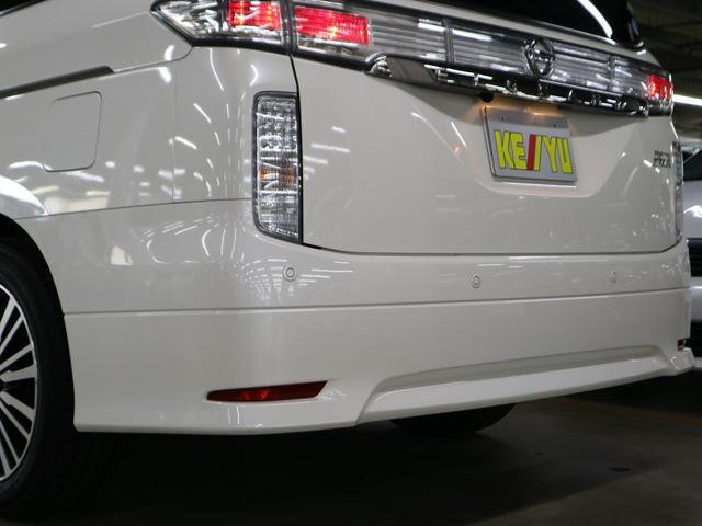 250ハイウェイスターS 7人 衝突軽減ブレーキ レーダークルーズ フリップダウンモニター 8インチ純正ナビ ドラレコ バックカメラ Bluetooth フルセグ ETC 両側電動スライド ソナー オットマン スペアキー 禁煙(46枚目)