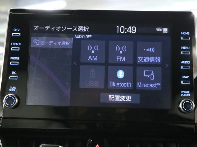ハイブリッド ダブルバイビー モデリスタフルエアロ ヘッドアップディスプレイ 9インチディスプレイ&ナビキット おくだけ充電 シート・ステアヒーター バックカメラ Bluetooth ETC2.0 セーフティセンス 禁煙(22枚目)