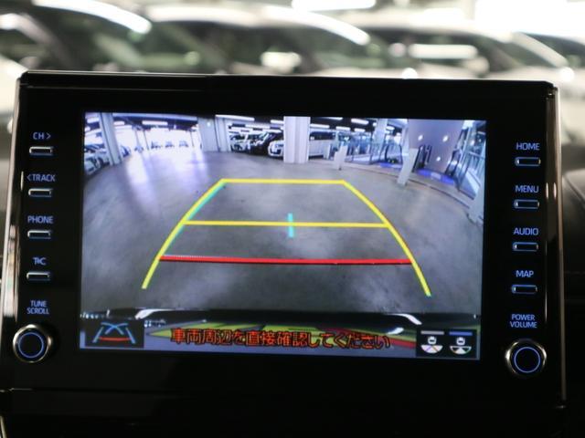ハイブリッド ダブルバイビー モデリスタフルエアロ ヘッドアップディスプレイ 9インチディスプレイ&ナビキット おくだけ充電 シート・ステアヒーター バックカメラ Bluetooth ETC2.0 セーフティセンス 禁煙(23枚目)