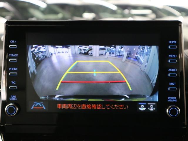 ハイブリッド ダブルバイビー モデリスタフルエアロ ヘッドアップディスプレイ 9インチディスプレイ&ナビキット おくだけ充電 シート・ステアヒーター バックカメラ Bluetooth ETC2.0 セーフティセンス 禁煙(25枚目)