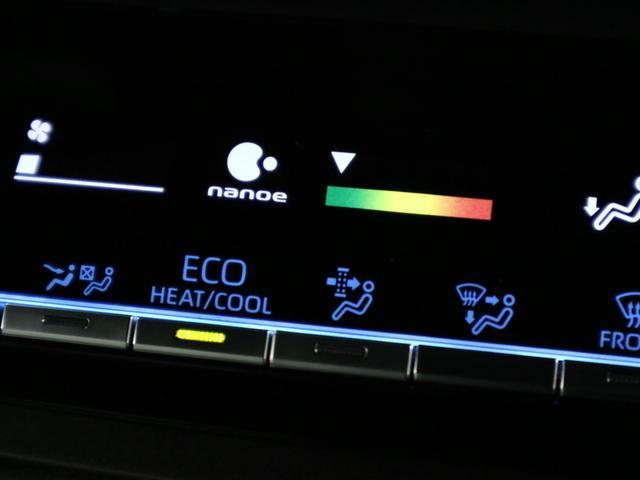 ハイブリッド ダブルバイビー モデリスタフルエアロ ヘッドアップディスプレイ 9インチディスプレイ&ナビキット おくだけ充電 シート・ステアヒーター バックカメラ Bluetooth ETC2.0 セーフティセンス 禁煙(26枚目)