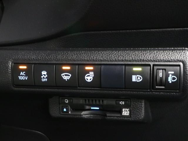 ハイブリッド ダブルバイビー モデリスタフルエアロ ヘッドアップディスプレイ 9インチディスプレイ&ナビキット おくだけ充電 シート・ステアヒーター バックカメラ Bluetooth ETC2.0 セーフティセンス 禁煙(35枚目)