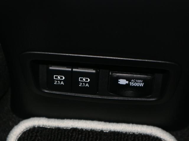 ハイブリッド ダブルバイビー モデリスタフルエアロ ヘッドアップディスプレイ 9インチディスプレイ&ナビキット おくだけ充電 シート・ステアヒーター バックカメラ Bluetooth ETC2.0 セーフティセンス 禁煙(37枚目)