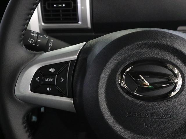 GターボリミテッドSAIII スマートアシスト3 Bluetooth対応新品ナビ 全方位モニター用カメラ 両側パワースライド LEDヘッドライト オートハイビーム 誤発進抑制機能 車線逸脱警告 アイドリングストップ 届出済未使用車(27枚目)