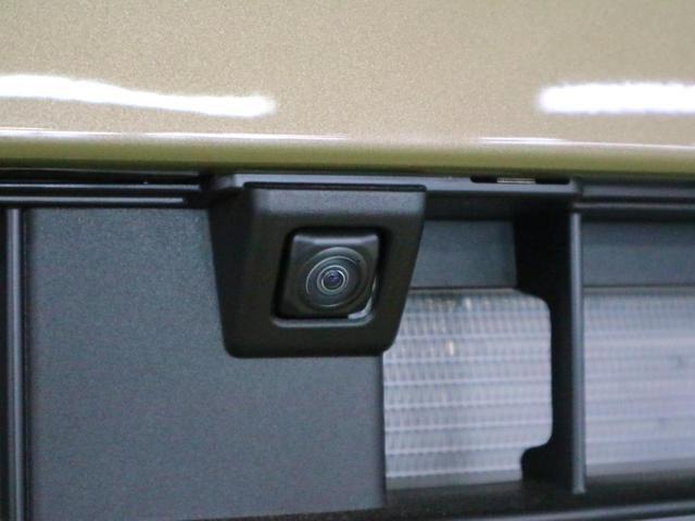 GターボリミテッドSAIII スマートアシスト3 Bluetooth対応新品ナビ 全方位モニター用カメラ 両側パワースライド LEDヘッドライト オートハイビーム 誤発進抑制機能 車線逸脱警告 アイドリングストップ 届出済未使用車(37枚目)