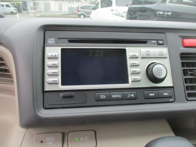 G 純正ディスプレイオーディオ バックカメラ CD再生 AM・FMラジオ キーレスエントリー スペアキー・記録簿・取扱説明書有 ヘッドライトレベライザー ベンチシート EBD付ABS 電動格納ミラー(33枚目)
