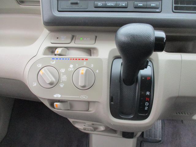 G 純正ディスプレイオーディオ バックカメラ CD再生 AM・FMラジオ キーレスエントリー スペアキー・記録簿・取扱説明書有 ヘッドライトレベライザー ベンチシート EBD付ABS 電動格納ミラー(35枚目)