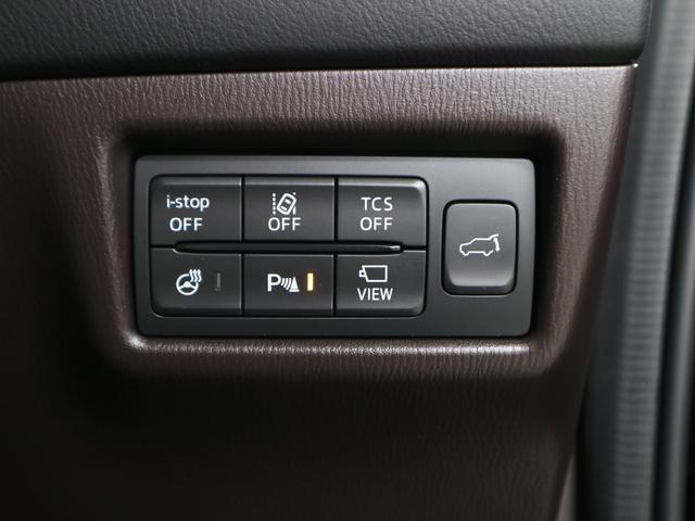 XD Lパッケージ ディーゼルターボ ナッパレザー 電動シート&ポジションメモリー シートヒーター パワーバックドア パーキングセンサー 純正SDナビ サイド&バックモニター 衝突軽減 純正19アルミ ルーフレール(20枚目)