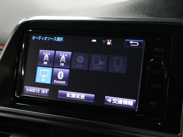 G セーフティセンスC 両側電動ドア シートヒーター 純正SDナビ BluetothAudio SD録音 12セグTV リアカメラ ETC LEDライト 純正16アルミ スマートキー 横滑り防止装置(27枚目)