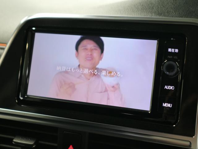 G セーフティセンスC 両側電動ドア シートヒーター 純正SDナビ BluetothAudio SD録音 12セグTV リアカメラ ETC LEDライト 純正16アルミ スマートキー 横滑り防止装置(28枚目)