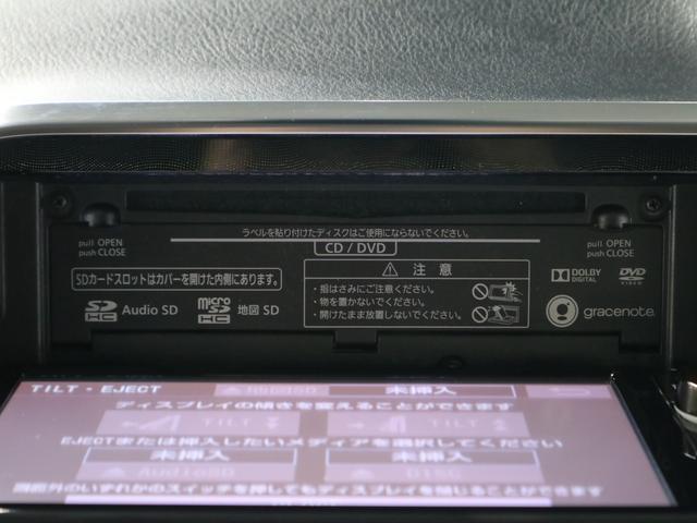 G セーフティセンスC 両側電動ドア シートヒーター 純正SDナビ BluetothAudio SD録音 12セグTV リアカメラ ETC LEDライト 純正16アルミ スマートキー 横滑り防止装置(29枚目)