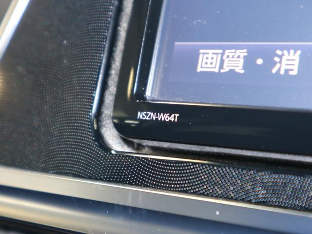 G セーフティセンスC 両側電動ドア シートヒーター 純正SDナビ BluetothAudio SD録音 12セグTV リアカメラ ETC LEDライト 純正16アルミ スマートキー 横滑り防止装置(30枚目)