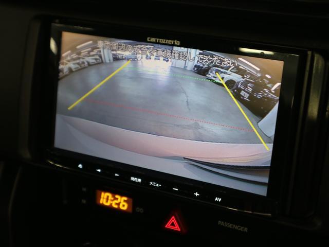 G 後期 カロッツェリアナビ バックカメラ Bluetoothオーディオ DVD・CD再生 ワンセグTV LEDヘッドライト 純正16インチアルミ スペアキー・点検整備記録簿・取扱説明書有 禁煙車(21枚目)
