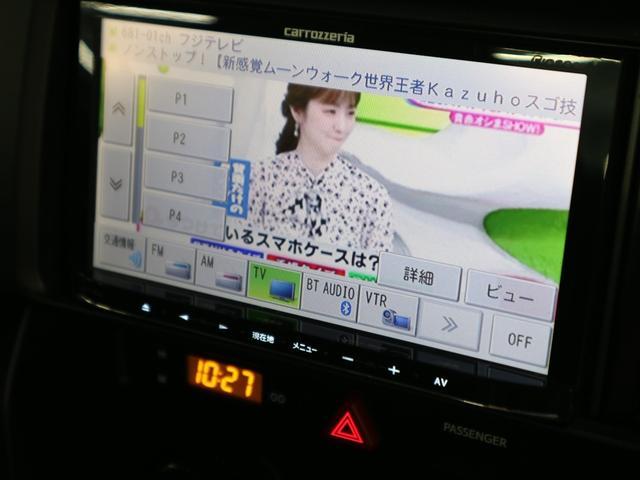 G 後期 カロッツェリアナビ バックカメラ Bluetoothオーディオ DVD・CD再生 ワンセグTV LEDヘッドライト 純正16インチアルミ スペアキー・点検整備記録簿・取扱説明書有 禁煙車(22枚目)