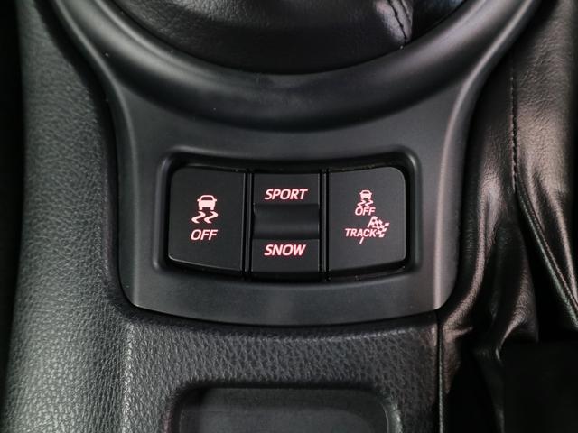 G 後期 カロッツェリアナビ バックカメラ Bluetoothオーディオ DVD・CD再生 ワンセグTV LEDヘッドライト 純正16インチアルミ スペアキー・点検整備記録簿・取扱説明書有 禁煙車(28枚目)