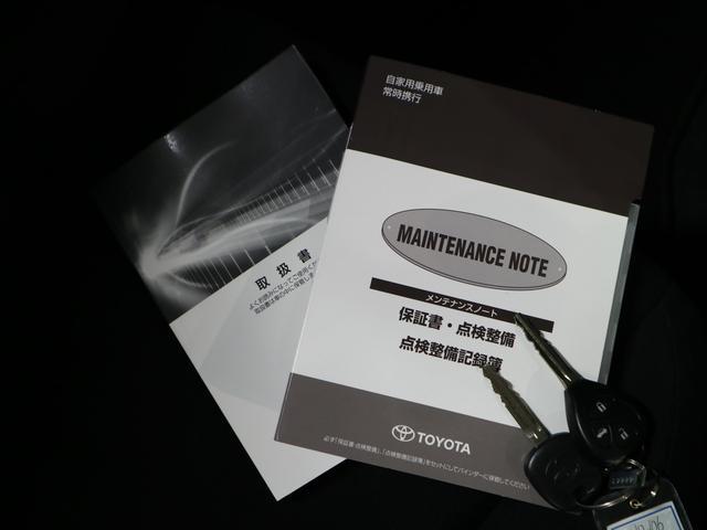 G 後期 カロッツェリアナビ バックカメラ Bluetoothオーディオ DVD・CD再生 ワンセグTV LEDヘッドライト 純正16インチアルミ スペアキー・点検整備記録簿・取扱説明書有 禁煙車(32枚目)
