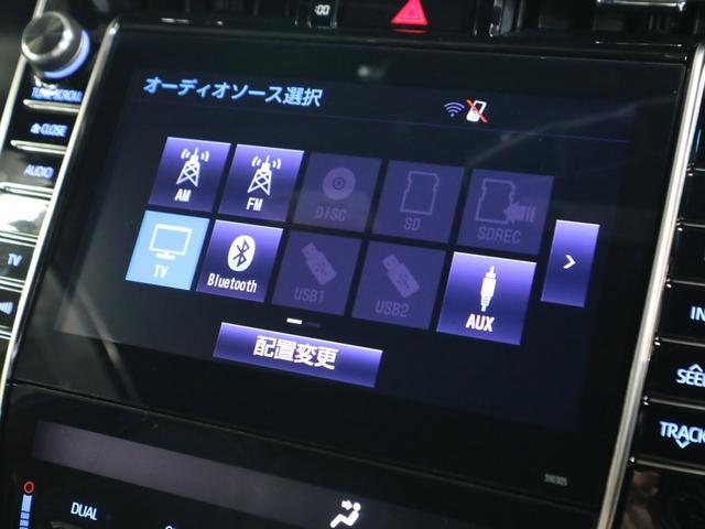 プレミアム 革シート TRDエアロ ドラレコ パワーバックドア パワーシート メーカーSDナビ Blu-ray BTAudio バックカメラ ETC2.0 LEDライト 衝突軽減 レーダークルコン レーンキープ(17枚目)