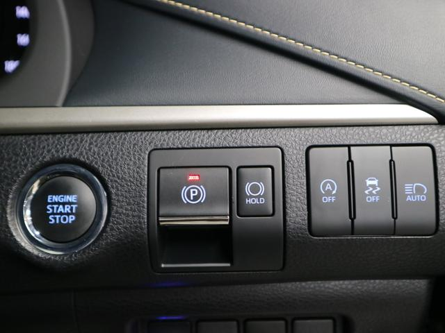 プレミアム 革シート TRDエアロ ドラレコ パワーバックドア パワーシート メーカーSDナビ Blu-ray BTAudio バックカメラ ETC2.0 LEDライト 衝突軽減 レーダークルコン レーンキープ(19枚目)