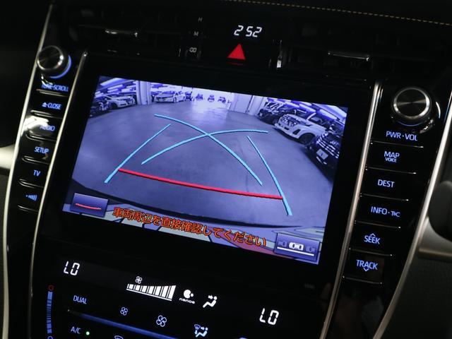 プレミアム 革シート TRDエアロ ドラレコ パワーバックドア パワーシート メーカーSDナビ Blu-ray BTAudio バックカメラ ETC2.0 LEDライト 衝突軽減 レーダークルコン レーンキープ(28枚目)