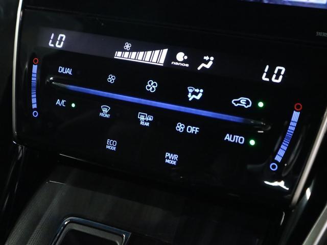 プレミアム 革シート TRDエアロ ドラレコ パワーバックドア パワーシート メーカーSDナビ Blu-ray BTAudio バックカメラ ETC2.0 LEDライト 衝突軽減 レーダークルコン レーンキープ(32枚目)