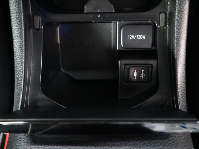 プレミアム 革シート TRDエアロ ドラレコ パワーバックドア パワーシート メーカーSDナビ Blu-ray BTAudio バックカメラ ETC2.0 LEDライト 衝突軽減 レーダークルコン レーンキープ(35枚目)