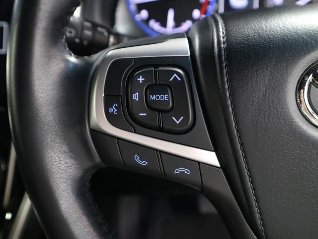 プレミアム 革シート TRDエアロ ドラレコ パワーバックドア パワーシート メーカーSDナビ Blu-ray BTAudio バックカメラ ETC2.0 LEDライト 衝突軽減 レーダークルコン レーンキープ(36枚目)