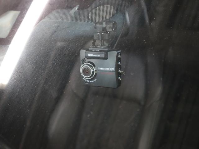 プレミアム 革シート TRDエアロ ドラレコ パワーバックドア パワーシート メーカーSDナビ Blu-ray BTAudio バックカメラ ETC2.0 LEDライト 衝突軽減 レーダークルコン レーンキープ(49枚目)