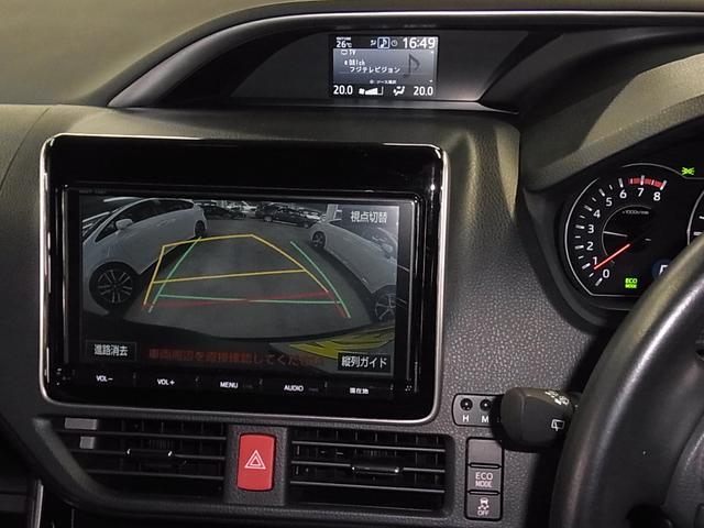 ZS 煌 フリップダウンモニター 9インチ純正ナビ バックカメラ Bluetoothオーディオ フルセグTV DVD ETC 両側電動スライドドア LEDライト 衝突軽減ブレーキ 車線逸脱警報 オートハイビーム(22枚目)