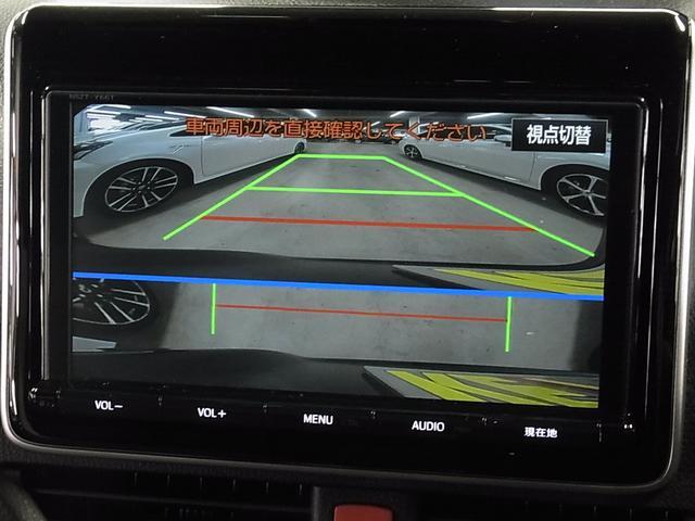 ZS 煌 フリップダウンモニター 9インチ純正ナビ バックカメラ Bluetoothオーディオ フルセグTV DVD ETC 両側電動スライドドア LEDライト 衝突軽減ブレーキ 車線逸脱警報 オートハイビーム(25枚目)