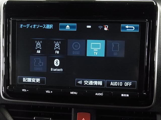 ZS 煌 フリップダウンモニター 9インチ純正ナビ バックカメラ Bluetoothオーディオ フルセグTV DVD ETC 両側電動スライドドア LEDライト 衝突軽減ブレーキ 車線逸脱警報 オートハイビーム(26枚目)