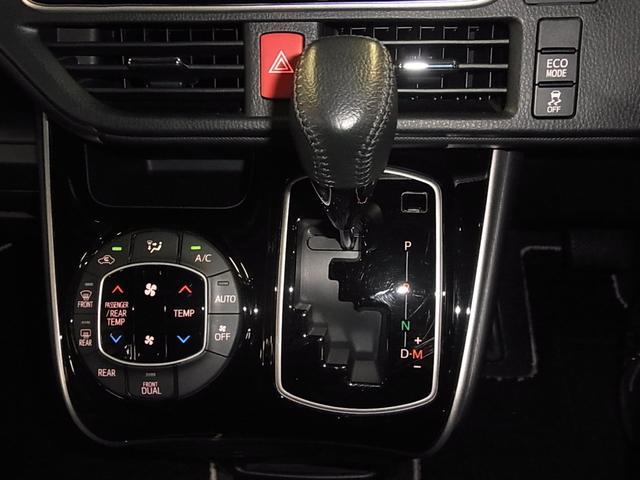 ZS 煌 フリップダウンモニター 9インチ純正ナビ バックカメラ Bluetoothオーディオ フルセグTV DVD ETC 両側電動スライドドア LEDライト 衝突軽減ブレーキ 車線逸脱警報 オートハイビーム(29枚目)