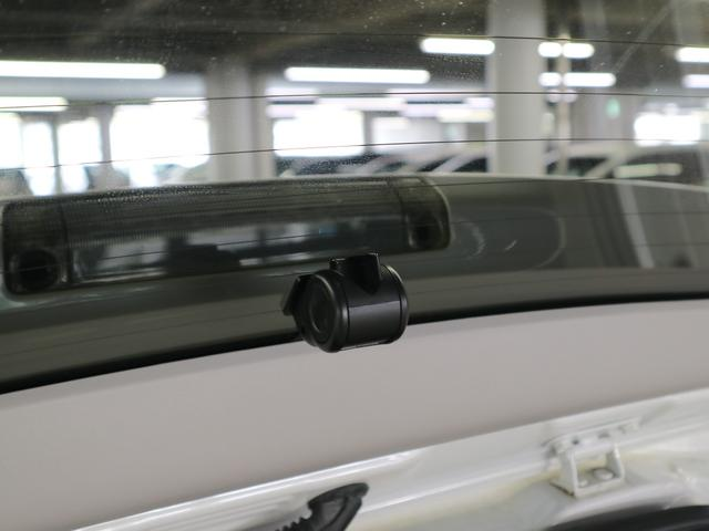 Sツーリングセレクション・G's 10インチ大型ナビ 前後ドラレコ バックカメラ Bluetoothオーディオ フルセグTV DVD USB ETC LEDライト 専用ハーフレザー 専用18インチアルミ スペアキー・記録簿・取扱説明書(24枚目)