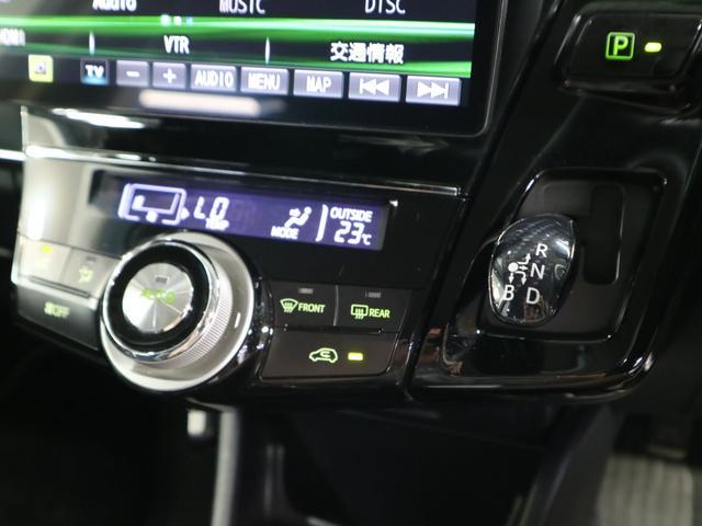 Sツーリングセレクション・G's 10インチ大型ナビ 前後ドラレコ バックカメラ Bluetoothオーディオ フルセグTV DVD USB ETC LEDライト 専用ハーフレザー 専用18インチアルミ スペアキー・記録簿・取扱説明書(31枚目)