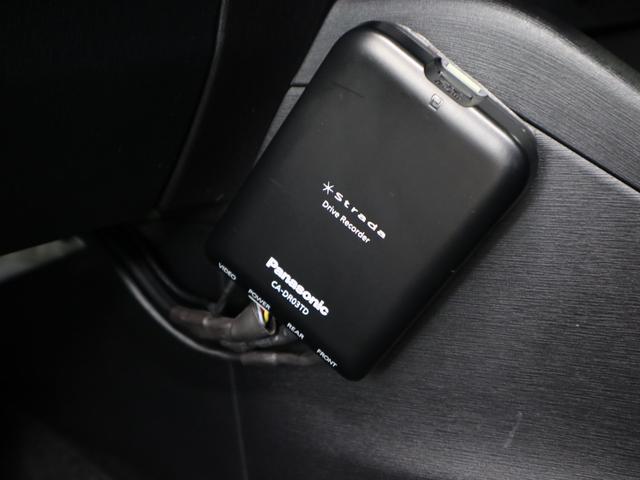Sツーリングセレクション・G's 10インチ大型ナビ 前後ドラレコ バックカメラ Bluetoothオーディオ フルセグTV DVD USB ETC LEDライト 専用ハーフレザー 専用18インチアルミ スペアキー・記録簿・取扱説明書(39枚目)