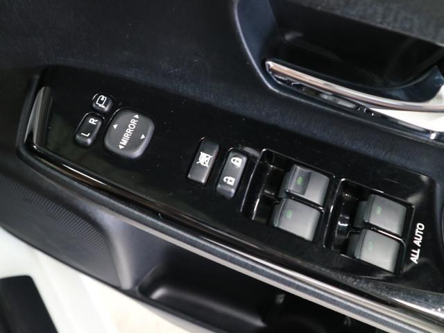 Sツーリングセレクション・G's 10インチ大型ナビ 前後ドラレコ バックカメラ Bluetoothオーディオ フルセグTV DVD USB ETC LEDライト 専用ハーフレザー 専用18インチアルミ スペアキー・記録簿・取扱説明書(40枚目)