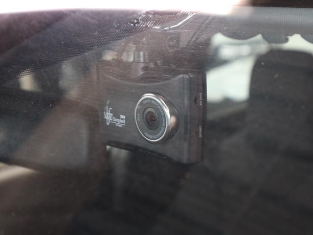 Sナビパッケージ 5人乗 ドラレコ 11.6インチ純正ナビ パノラミックビューモニター Bluetooth フルセグTV USB ETC2.0 クリアランスソナー LEDライト セーフティセンス レーダークルーズ 禁煙(22枚目)